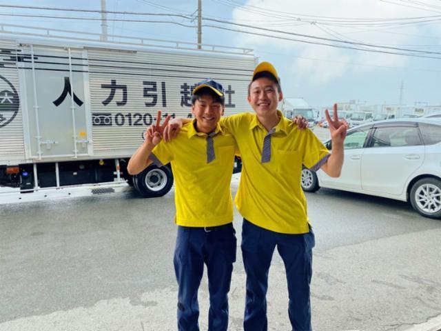人力引越社 埼玉の画像・写真