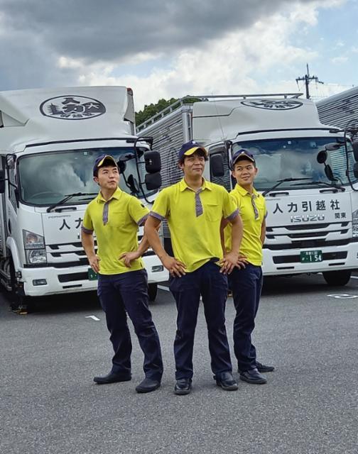 人力引越社 東大阪支社の画像・写真