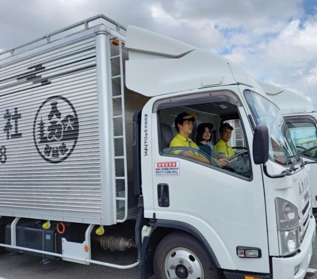人力引越社 札幌の画像・写真
