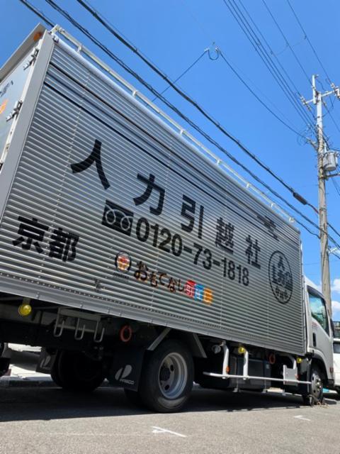 人力引越社 福岡の画像・写真